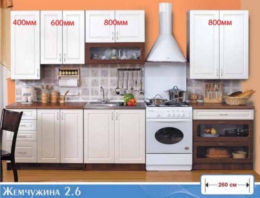 Кухню онлайн украина